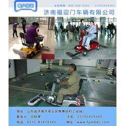 福迎门扫地车(多图)|充电扫地车|扫地车图片