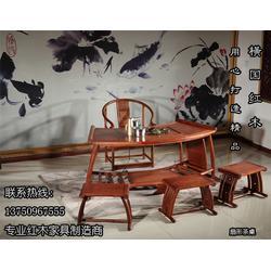 红木茶桌生产厂家_横国红木值得信赖_上海红木茶桌图片