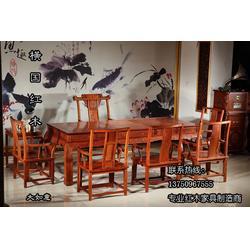横国红木(图),红木家具生产厂家,红木家具图片
