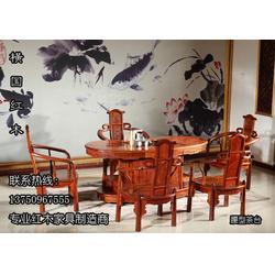 红木沙发组合|横国红木(在线咨询)|上海红木沙发图片