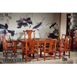 红木家具|横国红木|红木家具品牌图片