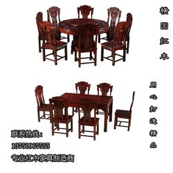 红木餐桌_横国红木【品质如一】_红木餐桌品牌图片