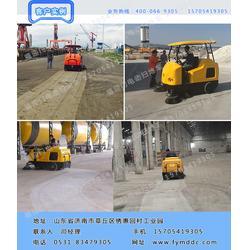 电动扫地车、电动扫地车楼宇、福迎门扫地车(优质商家)图片