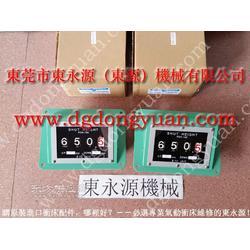 YU JAIV宇捷 PDH-190-S-L,冲床模高指示器,购原装选东永源机械图片