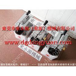 GRA-80冲压机电子模高指示器,日本原装azbil双联电磁阀_需找东永源图片