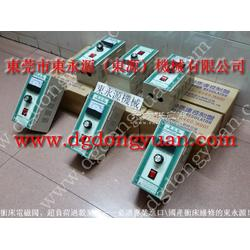 SNC-45锻压机PASCAL快速换模泵,KUEBLER B16.21.7-找东永源品质图片