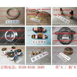 立興陳300吨KOSMEK油箱,湿式刹车片维修更换-选专注行业的东永源图片