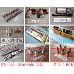 HM-45机械油泵维修,油压单元维修-选东永源专业图片