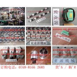 祖庙锻压机刹车片,2000递进式分配器|全国一级经销图片