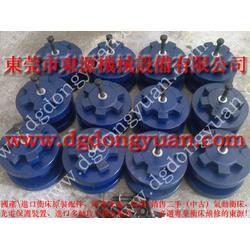 上海裁料机减震脚,高速冲床减震用气垫脚-PDH125模高指示器等图片