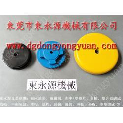 珠海油压机充气垫,吸塑产品设备减震装置-具体请致电东永源图片