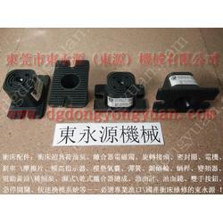 重庆裁断机减震器,模切机放楼上的避震器-现货OLP8S油泵等图片