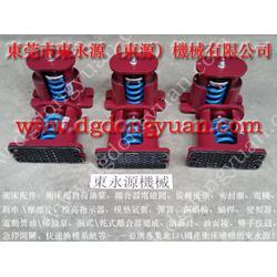阳江液压机减振垫,模切机减振装置-找现货选东永源图片