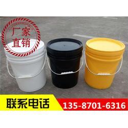 20升塑料桶厂商-恒隆(在线咨询)20升塑料桶图片