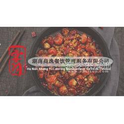 宴问湘派海鲜品牌加盟图片