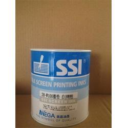 塑料类丝印油墨46系列-美嘉新材料有限公司-塑料类丝印油墨图片