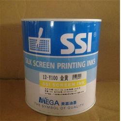 丝网印刷油墨|佛山美嘉新材料|丝网印刷油墨26系列图片