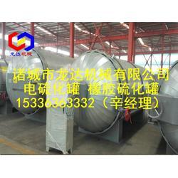 胶管硫化罐型号、贵港胶管硫化罐、诸城龙达机械图片