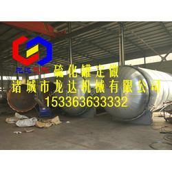 扬州导热油硫化罐、诸城龙达机械、导热油硫化罐加热方式图片