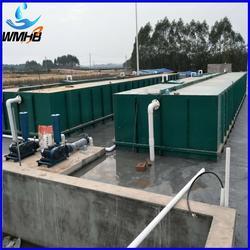 有机废水处理设备_福建废水处理设备_污水净化(查看)图片
