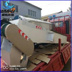 安徽污水格栅,品质保证(在线咨询),污水格栅机械格栅图片