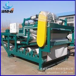 生产直供|重庆泥水压滤机|叠螺泥水压滤机图片
