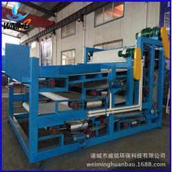 生产商(图)、带式泥水压滤机、吉林泥水压滤机图片