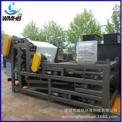 带式泥水压滤机_河南泥水压滤机_生产直供(多图)图片