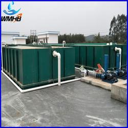 生产厂(图),零件清洗废水处理设备,香港废水处理设备图片