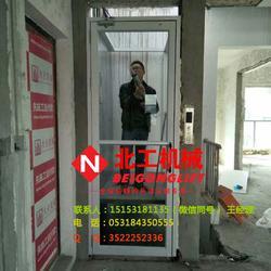 别墅家用电梯厂家、烟台家用电梯、北工机械(查看)图片