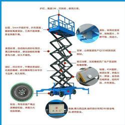 可移動升降平臺-北工機械(在線咨詢)-陽江移動升降平臺價格