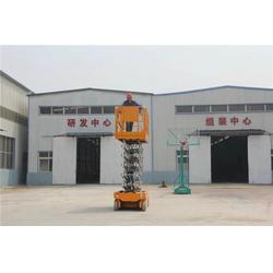 邵阳全自行升降机-室内全自行升降机-北工机械(优质商家)图片