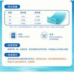 深圳洗衣片_友艾生物_洗衣片的种类图片