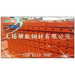桥梁钢模板|甘肃桥梁钢模板|继航钢模板厂图片