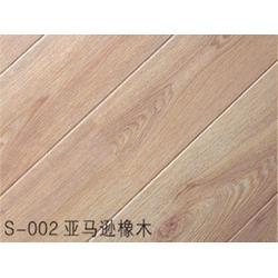 西安巴菲克木业 陕西实木地板加盟-实木地板图片
