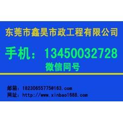 管道疏通-鑫昊市政工程-东莞管道疏通专家图片