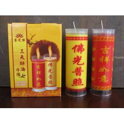 环保酥油斗烛-菩光缘(在线咨询)酥油斗烛图片
