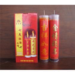 酥油斗烛,菩光缘(在线咨询),酥油斗烛图片