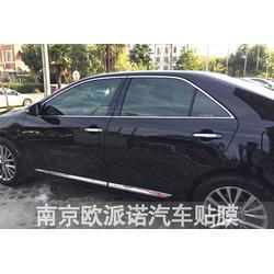 南京欧派诺(图),南京汽车透明膜公司,南京汽车透明膜图片