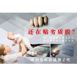 南京欧派诺(图)_南京汽车贴膜报价_南京汽车贴膜图片