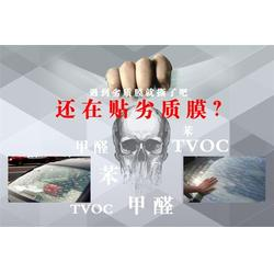 南京汽车透明膜多少钱|南京欧派诺|南京汽车透明膜图片