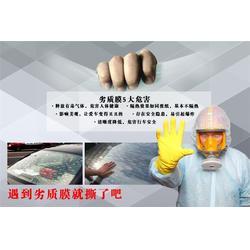 南京车身改色膜-南京欧派诺公司-南京车身改色膜公司图片