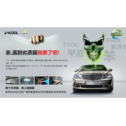 汽车透明膜-南京汽车透明膜-南京欧派诺公司(查看)图片