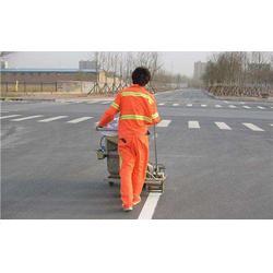 路面标线_南京路面标线_路美师交通图片