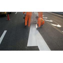 道路标线费用、南京道路标线、路美师交通(查看)图片
