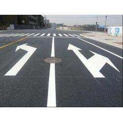 南京减速标线|路美师交通|减速标线哪家好图片