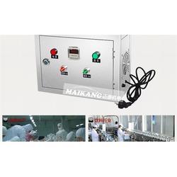 迈康机电(图) 臭氧消毒机品牌 臭氧消毒机图片