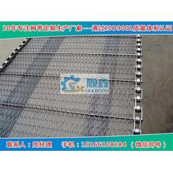 洗碗机输送网带、输送网带、顺鑫优质商家图片