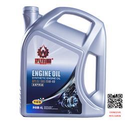 全合成汽机油、汽车润滑油招商(优质商家)、全合成汽机油公司图片