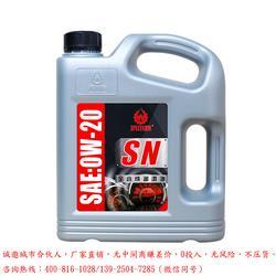 沃尔福(图),全合成机油清洁降噪,全合成机油图片